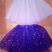 Нарядные юбки звёздочки белая и сиреневая пышные на 2--7лет