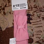 Kiabi Франция Одно фото на выбор