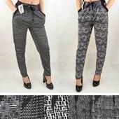 Женские трикотажные брюки на лето