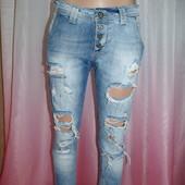 джинсы на бедра до 100 см