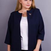 Жакет женский синий.