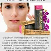 Тон: 212. Тональный крем Dermacol make-up cover с высоким маскирующим свойством