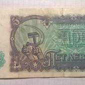 Бона Болгагии 5 лев 1951