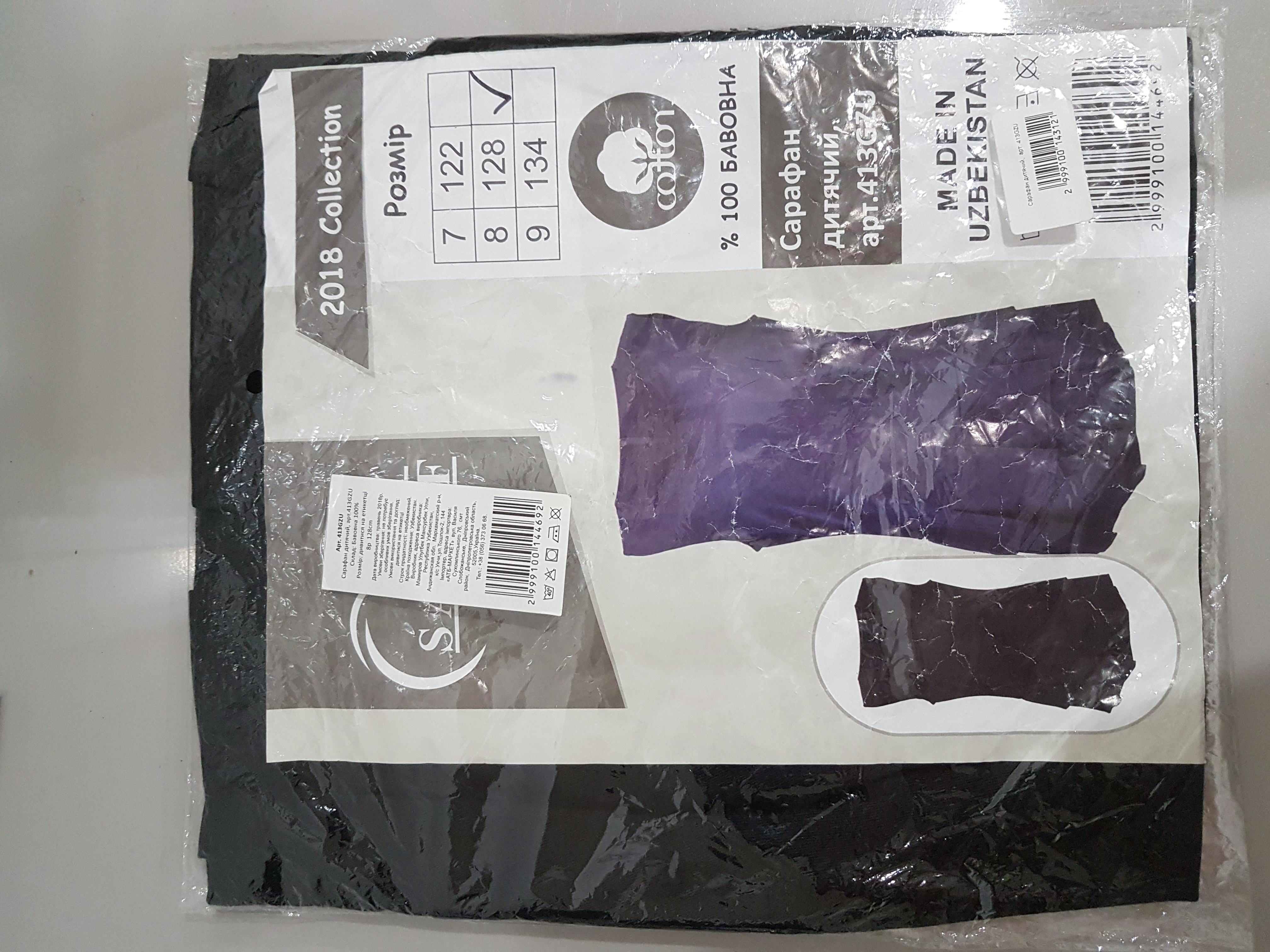 Детский Сарафан 100%котон плотная ткань, хорошее качество, чёрный и синий! Идеально для школы! - Фото №4