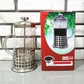 Френч-пресс 600мл для заваривания ароматного кофе, бодрящего чая и разнообразных трав. Заварник!