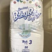 Подгузники памперсы Словакия не дорого Baby baby
