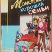 Д.Донцова 3 книги на выбор победителя (мягкий переплет)