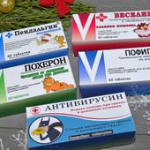 Конфеты юморная аптечка. Удивите друзей и родственников.