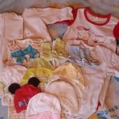 Пакет вещей для малышки на 0-3 месяца.