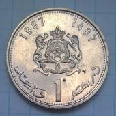 Монета Марокко 1 дихрем