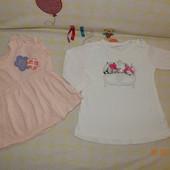 платье на 3 фото кофточка туника для самых маленьких принцес 68см все в одном лоте