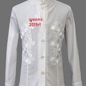 Новая, шикарная школьная блуза на рост 128 (36)
