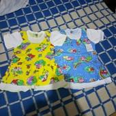 Лот 1 платье новое р.92-98 хб по ставке можно взять еще