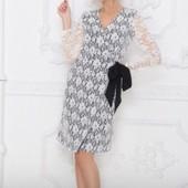 Новое с биркой шикарное гипюровое платье!Хит продаж!Размер С-М