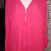 Удлиненная красная рубашка