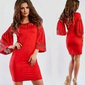 Замшевое  стильное платье с перфорацией! Последнее к праздникам!)))
