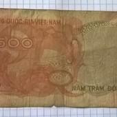 Бона Вьетнама 500 донг