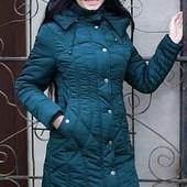 Демисезонная теплая куртка р 50 Zemal