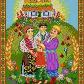 """Схема для вишивки бісером А 3 ( 46 на 33 см) """"Українська родина"""""""