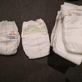 Остатки подгузников  1 (от 3 до 5 кг)