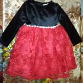 Нарядное платье 4г.