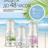 Дезодоранты-Антиперспиранты (Faberlic) 48 ч. Без белых пятен!