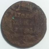 Монета царская Полушка 1731 год, правление Анны Иоанновны !!!