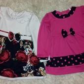 Два тепленьких платьюшка девочке 2-3- 4 лет