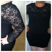 Распродажа! Трикотажное приталеное платье с гипюровыми рукавами на пышные формы,uk-22