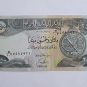 Ирак 250 динар UNC