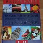 Brockhaus. Большая детская иллюстрированная энциклопедия. А-В 112 стр.