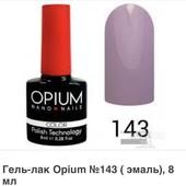 В лоте 2 гель-лака.Ши-лак,фирма хорошая Опиум,новые,цвета 143 и 021 .Срок до 2021 г
