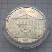 Медаль Університет біоресурсів 2018