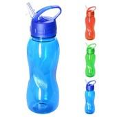 Лучшая спортивная бутылка-поилка с откидной трубочкой 500 мл. Цвет желтый