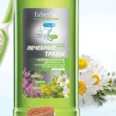 Кислородный профилактический ополаскиватель для полости рта «Лечебные травы» (faberlic)