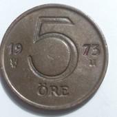 Монета Швеции 5 оре 1973 год, правление Густав VI Адольф!!!