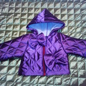 курточка для пупса беби бёрн
