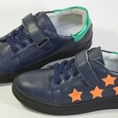 Шикарные кроссовочки для мальчиков и девочек. Стелка- кожа, супинатор. 4 модели ! Размер 28 -35