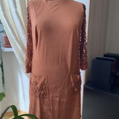 Платье замшевое большого размера
