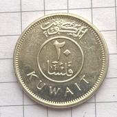 Монета Кувейта 20 филсов