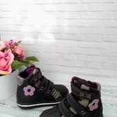 Новая модель Ботинки детские С.Луч большемерят