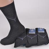 Носочков много не бывает!Класнючие деми носочки качество отличное!!В лоте 4шт!!Укр почта 5% скидка!!