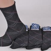 Класнючие деми носочки качество отличное!!В лоте 4шт!!Укр почта 30гр!!