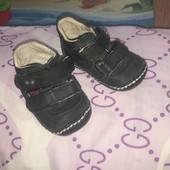 Тапули для малыша 10 см
