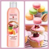 Крем-Гель для душа «Французский десерт» серии Beauty Cafe (faberlic)