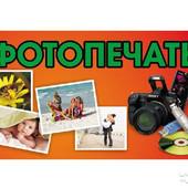 Фотоальбом в подарок!Фото печать!!!10*15(36 штук) 230 г/2м