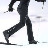 ⚙ Лыжные термо беговые мужские брюки, Tchibo(Германия), рр. наши:44/46 (S евро)