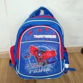 Рюкзак Kite 1-3 класс