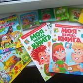 Лот книг для малышей