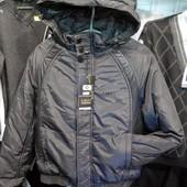 Куртка подростковая amat